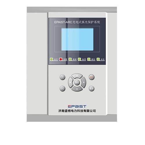 EPAIST-ARC650